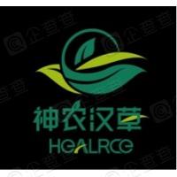 北京神农汉草生物医药科技有限公司