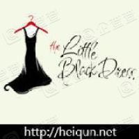 北京小黑裙国际文化传播有限公司