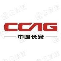 中国长安汽车集团有限公司