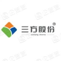 湖南三方供应链股份有限公司