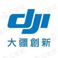 深圳市大疆创新科技有限公司