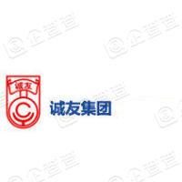 上海诚友实业集团有限公司