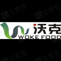 保定沃克食品有限公司