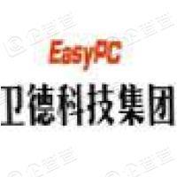 沈阳卫德科技集团有限公司