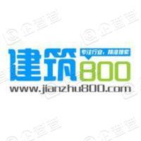 上海兴安得力软件有限公司