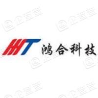 鸿合科技股份有限公司