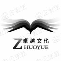 杭州卓越图书有限公司