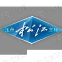 哈尔滨松江电炉厂有限责任公司