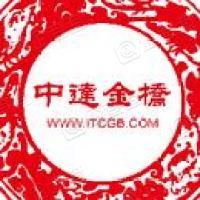 北京中达金桥技术股份有限公司