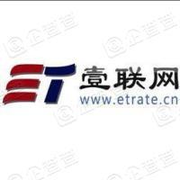 意天物联网股份(上海)有限公司