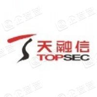 南洋天融信科技集团股份有限公司