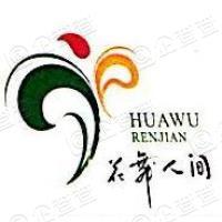 四川希望农业科技博览园有限公司