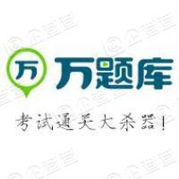 北京美好明天科技有限公司