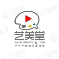 艺美堂(北京)教育科技有限公司