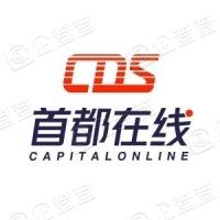 北京首都在线科技股份有限公司
