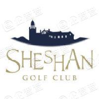 上海佘山国际高尔夫俱乐部有限公司