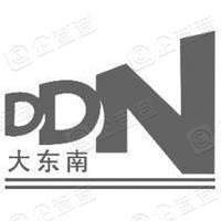 浙江大东南股份有限公司