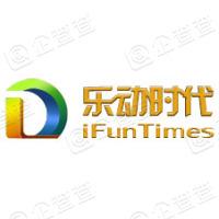 苏州乐动时代网络科技有限公司