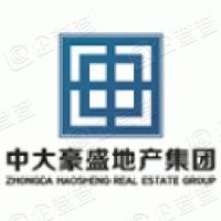 荆州中大豪盛置业有限公司