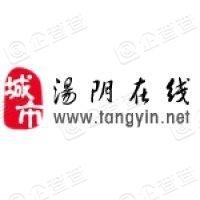 汤阴在线网络科技有限公司
