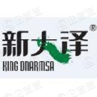 福清市新大泽螺旋藻有限公司