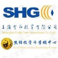 上海金币投资有限公司