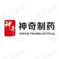 上海神奇制药投资管理股份有限公司