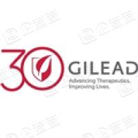 吉利德(上海)醫藥科技有限公司