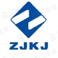 浙江智建科技股份有限公司