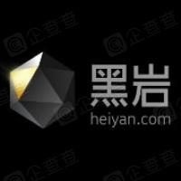 北京黑岩信息技术有限公司