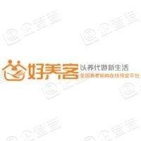 北京好养客科技有限公司