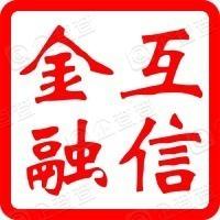 上海互信金融信息服务有限公司