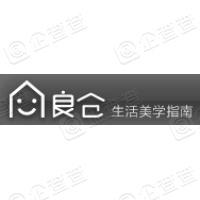 北京良仓文化传播有限公司