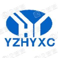 扬州宏远新材料股份有限公司
