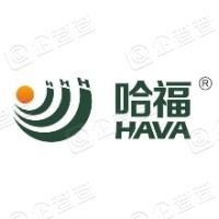 哈福科技(武汉)集团有限公司