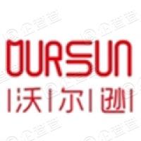 枣庄沃尔逊信息科技有限公司