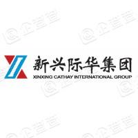 新兴际华集团有限公司