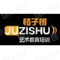北京桔子树音乐艺术培训有限公司第七分公司