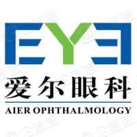 爱尔眼科医院集团股份有限公司长沙爱尔眼科医院