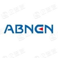南京艾布纳密封技术股份有限公司