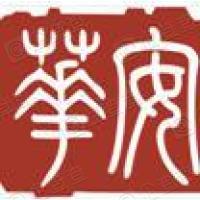 华安期货有限责任公司杭州营业部