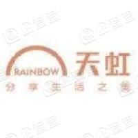 南昌市天虹商场有限公司
