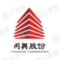 浙江同兴技术股份有限公司