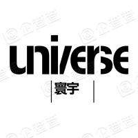 寰宇纵横世纪电影发行(北京)有限公司