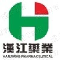 陕西汉江药业集团股份有限公司