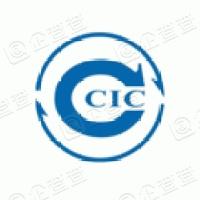 中国检验认证集团福建有限公司