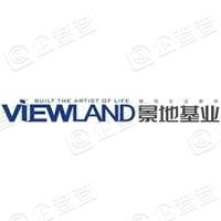 四川景地基业集团有限公司