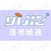 杭州逸捷暖通设备有限公司