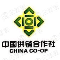 广州市供销社农产品经营有限公司