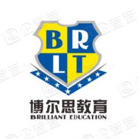深圳市博尔思文化传播有限公司